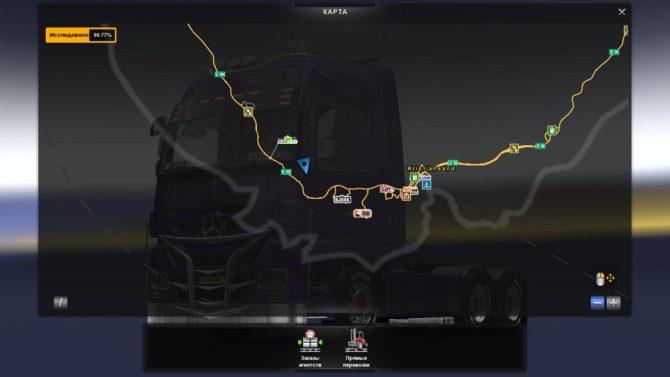 Пасхалки в Euro Truck Simulator 2